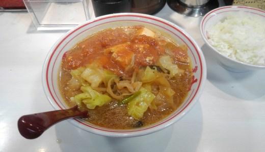 今日蒙古タンメンを食べてタンメンと塩ラーメンの違いに気づいた