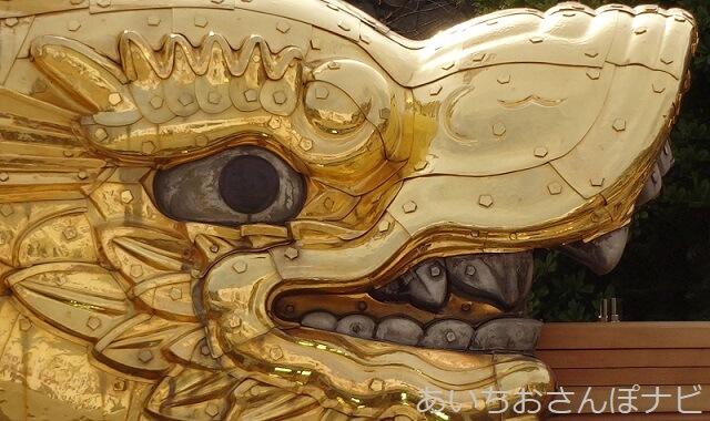 名古屋城のしゃちほこ