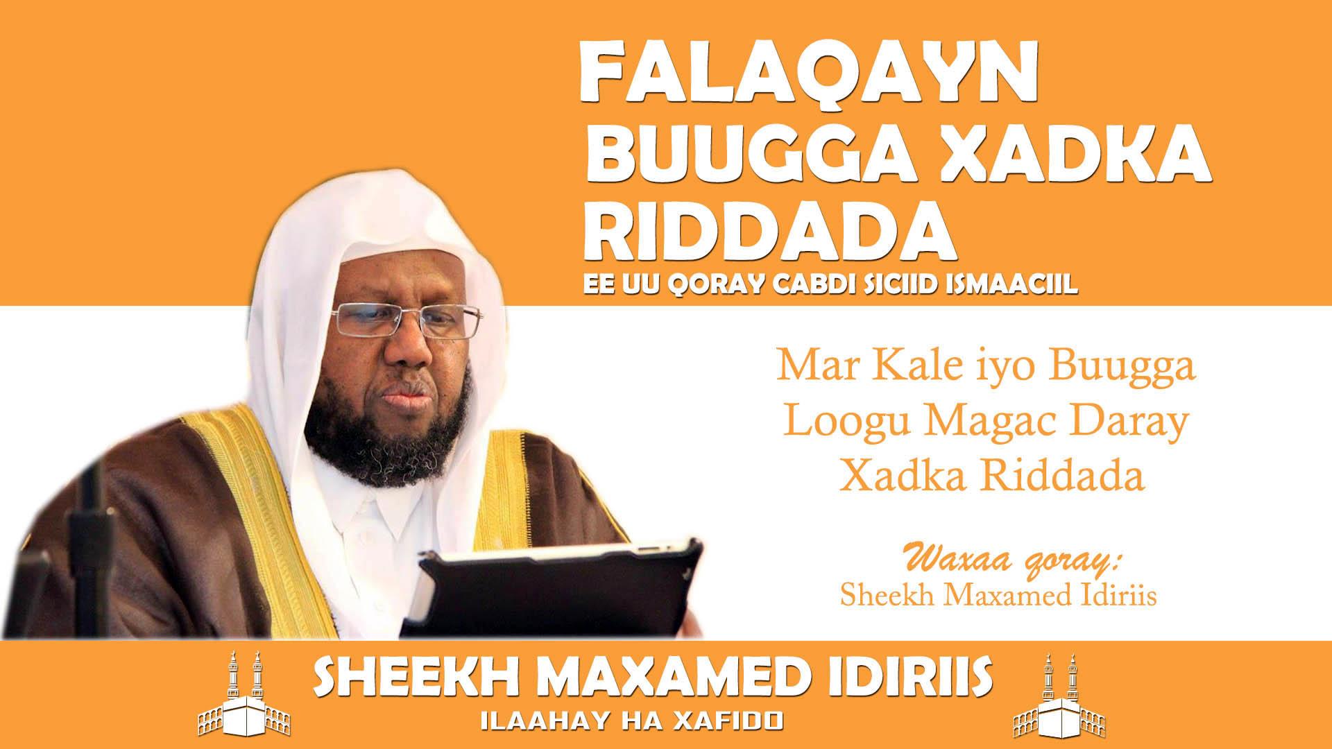 Mar Kale iyo Buugga loogu Magac Daray Xadka Riddada