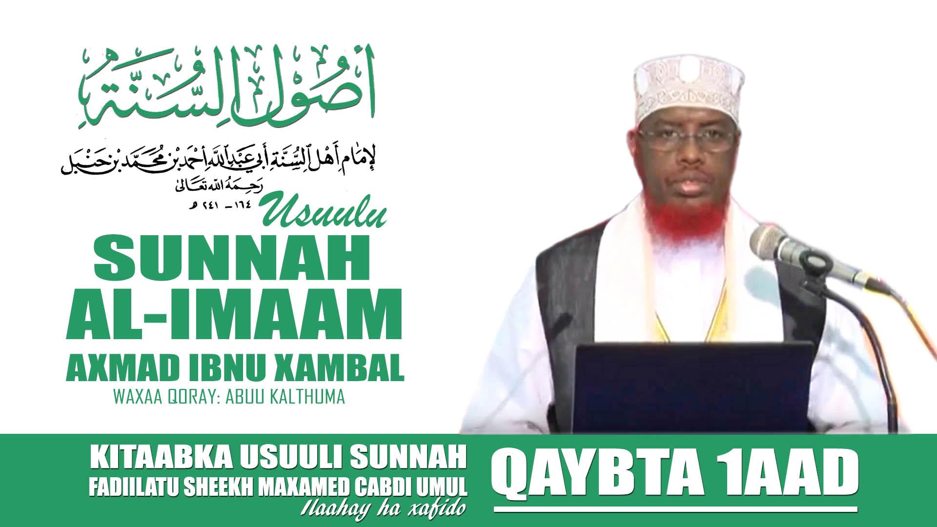 Kitaabka Usuulu Sunnah – Qaybta 1aad