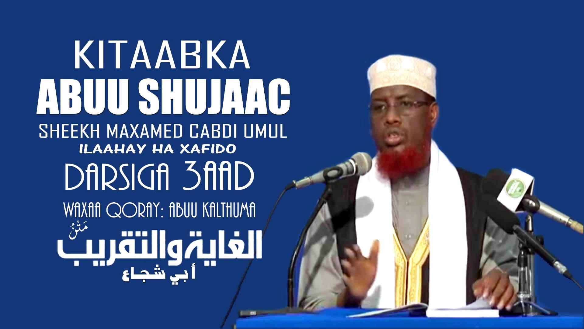 Kitaabka Abuu Shujaac – Qaybta 3aad
