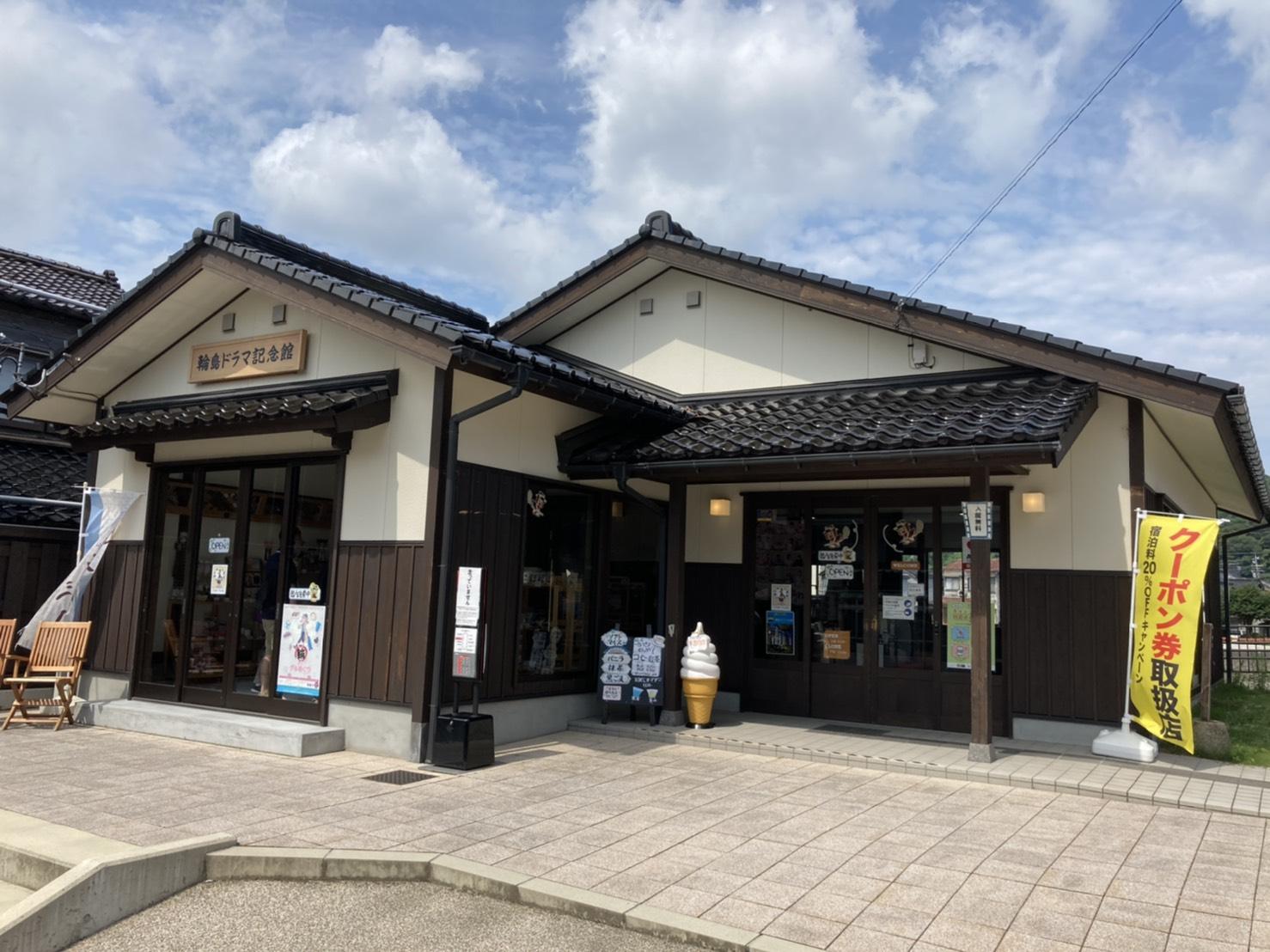 輪島ドラマ記念館では、お土産も販売しています。