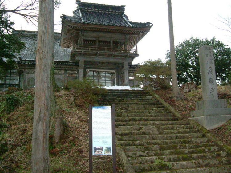 見敬山慶願寺