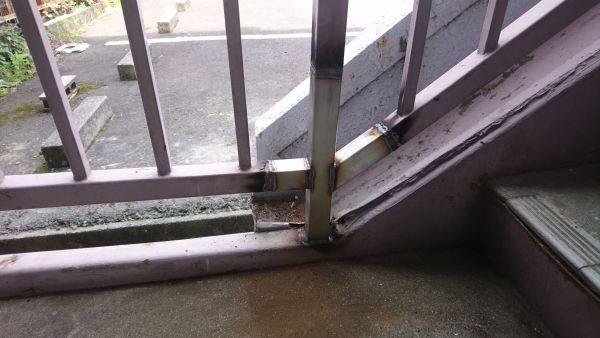 階段手摺溶接修理