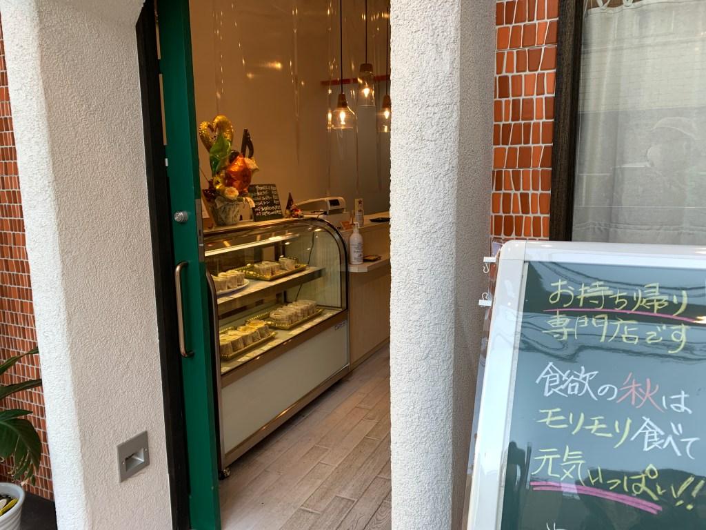 松戸のファイブスターサンドイッチ入口