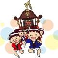 Shrine festival
