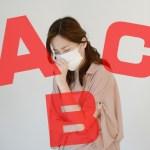 インフルエンザの症状は?A型とB型とC型それぞれの特徴と違い