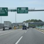 高速道路でICの通り過ぎ、間違えた方向に行っちゃった時はどうしたらいいの?