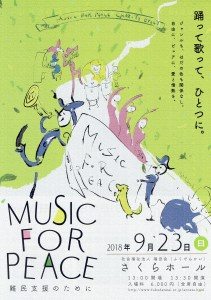 MUSIC FOR PEACEチラシ表