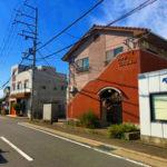Musota Apartment in WAKAYAMA