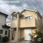 Property in Wakayama, a lot of Chinese buy that.