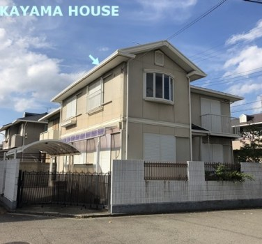 Real Estate in Wakayama, Japan.