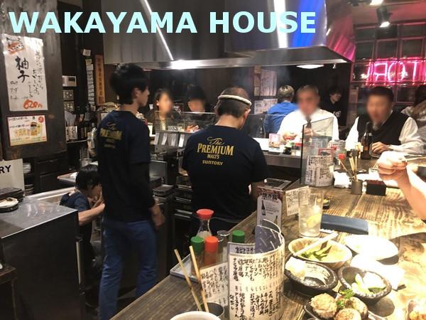 Yakitori in Wakayama