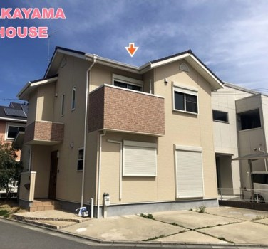 Clean House for sale in WAKAYAMA, JAPAN.