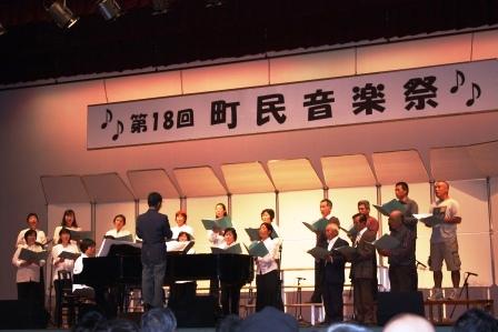 町民音楽祭