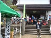 円満地公園桜祭り、いろのわ青空市