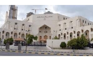 Jordan: Man sentenced to 3 years in jail for drug possession