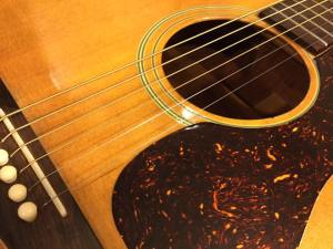 Upclose of Guitar