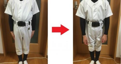 「野球が上手そう」に見えるユニホームの着こなし
