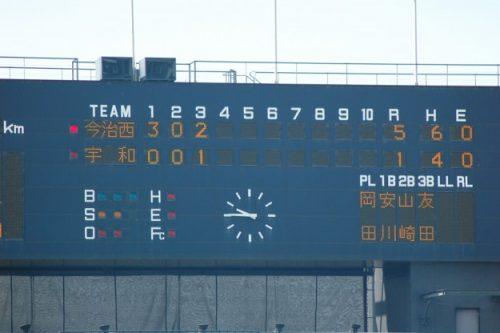 宇和-今治西(143)