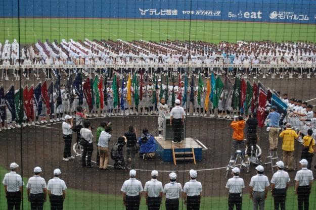 第99回全国高等学校野球選手権愛媛県大会のシード校が決定!