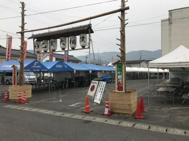 平成30年7月豪雨に負けず今年も開催されます!乙亥大相撲