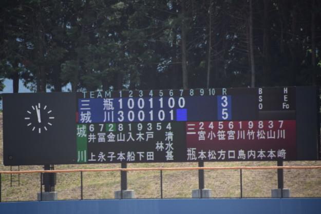 2019年度西予市中学総体・軟式野球の部、1回戦の結果