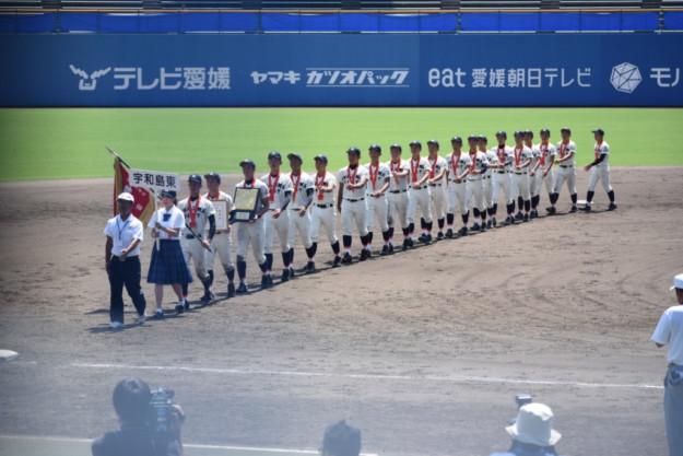 第101回全国高等学校野球選手権愛媛大会・閉会式