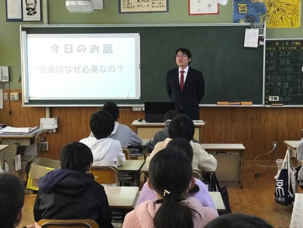 3コマ(時間)連続の租税教室(西予市立宇和町小学校6年生)