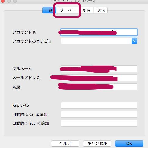 operamail7