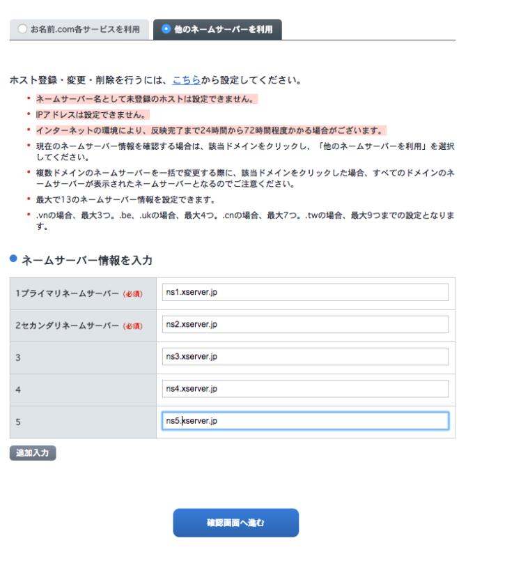 スクリーンショット 2015-05-24 17.49.02