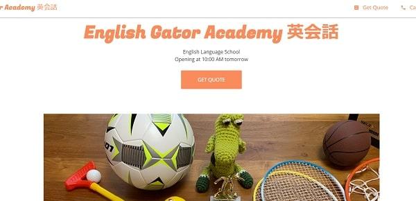 English Gator Academy英会話さまのHPはコチラ