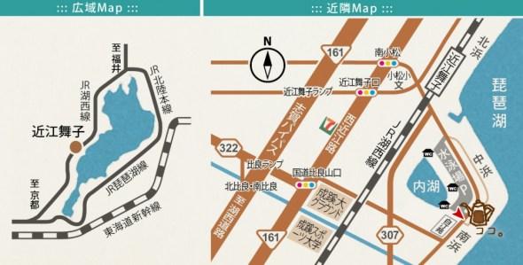 ほとり・ポトリ広域+近隣マップ冬版
