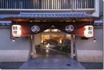 京都宿泊におすすめ宿!ぜいたくプランと格安プラン!