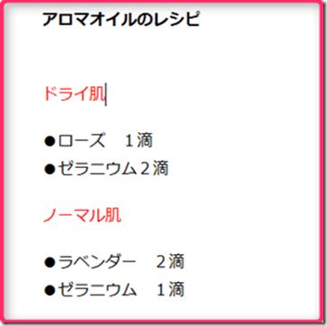 2015-04-01_20h38_10