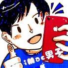 imac男子_400x400