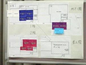 チームさくらのB案 地階が与野文化財資料室