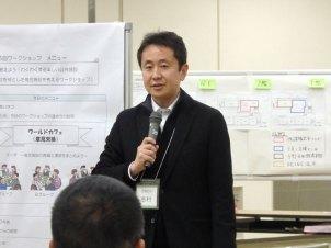 開会・志村先生