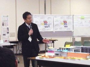 まとめ・志村先生