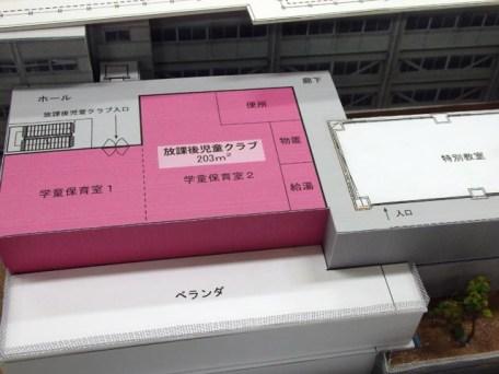 C案放課後児童クラブ(2階)