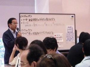 市民ファシリテーター濱崎さんの場のしきりはすごいのひとこと