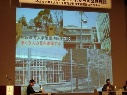 大阪池田小事件で安全性が重視された