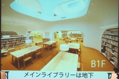 図書館は地下がメインです