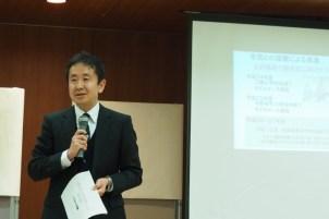 志村先生からこれまでの検討経緯の説明