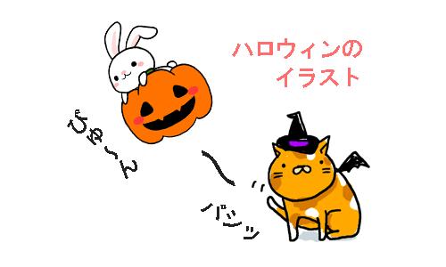 ハロウィンのかわいいイラスト