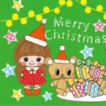 クリスマスの子供とおもちゃのイラスト
