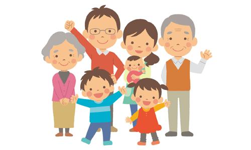 家族連れのイラスト探し無料で使えるお勧めサイトは登録は簡単