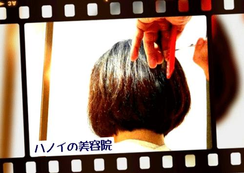 ハノイの日本人向け美容室を紹介するイメージ画像