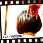 ハノイの日本人向け美容院を紹介するイメージ画像