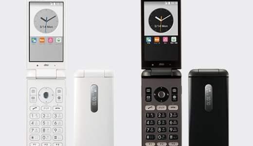 GRATINA 4Gの価格や料金プラン、スペックについて